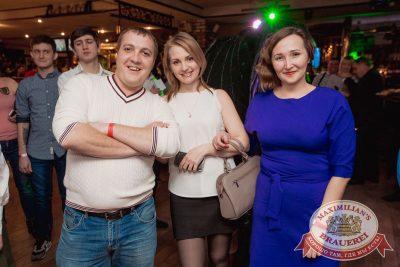 День именинника, 27 января 2018 - Ресторан «Максимилианс» Самара - 27