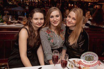 День именинника, 27 января 2018 - Ресторан «Максимилианс» Самара - 68