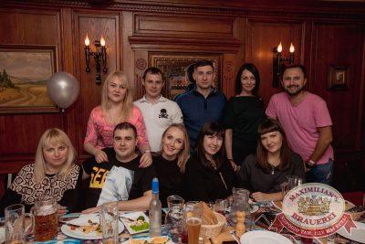 День именинника, 27 января 2018 - Ресторан «Максимилианс» Самара - 70