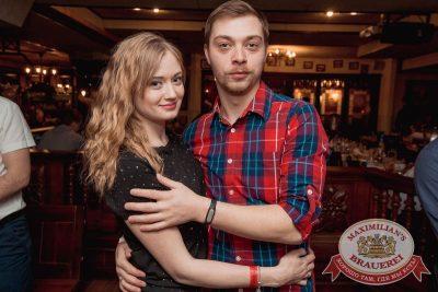 День именинника, 27 января 2018 - Ресторан «Максимилианс» Самара - 72