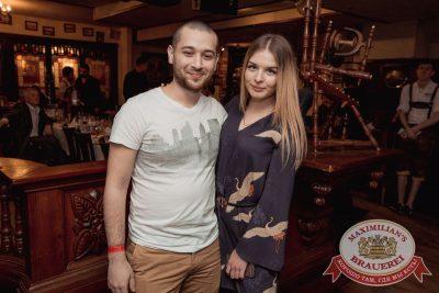 День именинника, 27 января 2018 - Ресторан «Максимилианс» Самара - 73