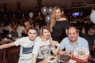 День именинника, 29 апреля 2018 - Ресторан «Максимилианс» Самара - 50