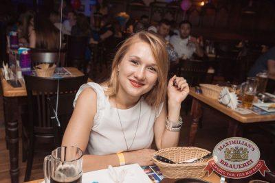 День именинника, 29 июля 2017 - Ресторан «Максимилианс» Самара - 32