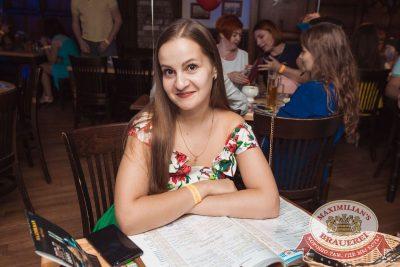День именинника, 29 июля 2017 - Ресторан «Максимилианс» Самара - 34