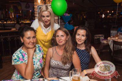 День именинника, 29 июля 2017 - Ресторан «Максимилианс» Самара - 44
