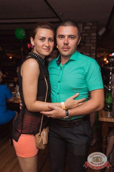 День именинника, 29 июля 2017 - Ресторан «Максимилианс» Самара - 55