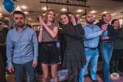 День именинника, 29 ноября 2019 - Ресторан «Максимилианс» Самара - 16