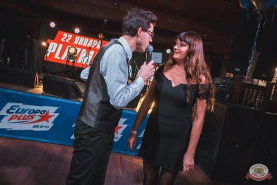 День именинника, 29 ноября 2019 - Ресторан «Максимилианс» Самара - 35