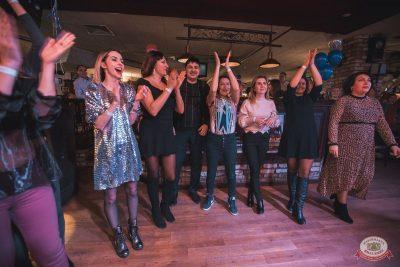 День именинника, 29 ноября 2019 - Ресторан «Максимилианс» Самара - 42