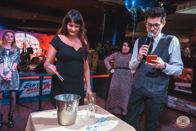День именинника, 29 ноября 2019 - Ресторан «Максимилианс» Самара - 44
