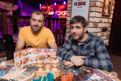 День именинника, 29 ноября 2019 - Ресторан «Максимилианс» Самара - 51