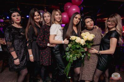 День именинника, 29 ноября 2019 - Ресторан «Максимилианс» Самара - 53