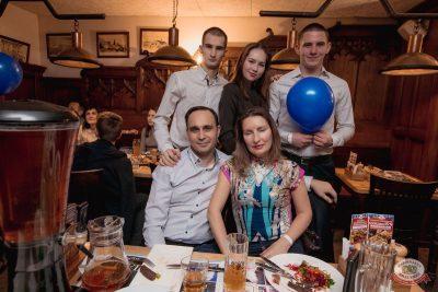 День именинника, 29 ноября 2019 - Ресторан «Максимилианс» Самара - 55