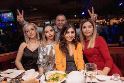 День именинника, 29 ноября 2019 - Ресторан «Максимилианс» Самара - 57