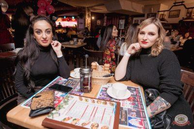 День именинника, 29 ноября 2019 - Ресторан «Максимилианс» Самара - 58