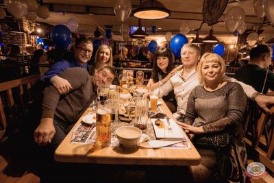 День именинника, 29 ноября 2019 - Ресторан «Максимилианс» Самара - 62