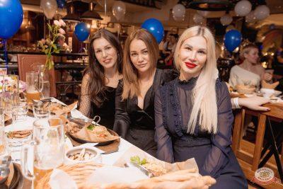 День именинника, 29 ноября 2019 - Ресторан «Максимилианс» Самара - 63