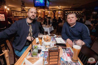 День именинника, 29 ноября 2019 - Ресторан «Максимилианс» Самара - 64