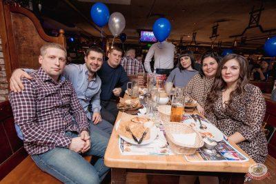 День именинника, 29 ноября 2019 - Ресторан «Максимилианс» Самара - 65