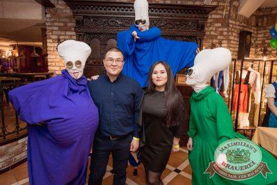 День именинника, 30 марта 2018 - Ресторан «Максимилианс» Самара - 1