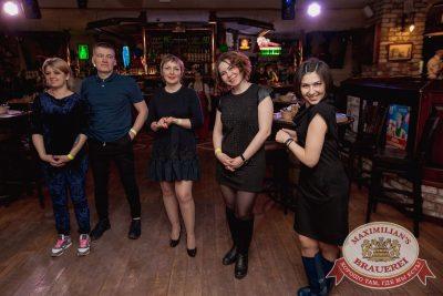 День именинника, 30 марта 2018 - Ресторан «Максимилианс» Самара - 27