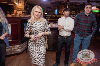 День именинника, 30 марта 2018 - Ресторан «Максимилианс» Самара - 36