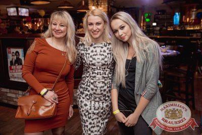 День именинника, 30 марта 2018 - Ресторан «Максимилианс» Самара - 39