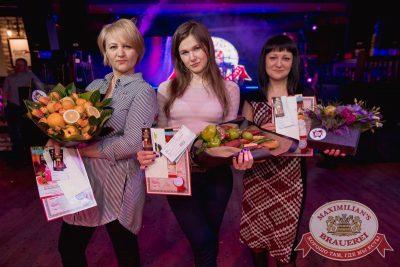 День именинника, 30 марта 2018 - Ресторан «Максимилианс» Самара - 42