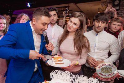 День именинника, 30 марта 2018 - Ресторан «Максимилианс» Самара - 43