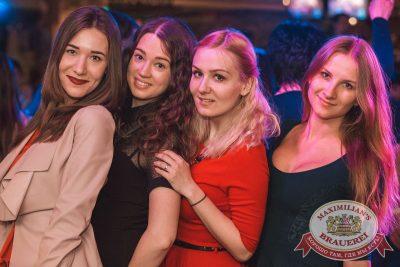 День именинника, 30 марта 2018 - Ресторан «Максимилианс» Самара - 45