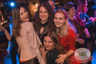День именинника, 30 марта 2018 - Ресторан «Максимилианс» Самара - 47