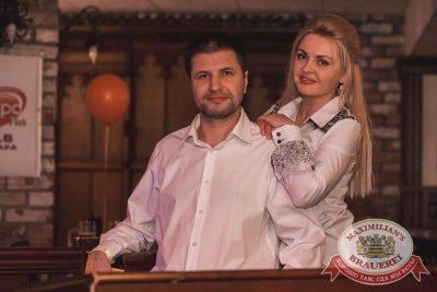 День именинника, 30 марта 2018 - Ресторан «Максимилианс» Самара - 48
