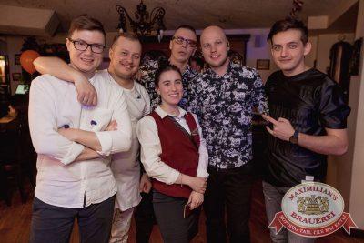 День именинника, 30 марта 2018 - Ресторан «Максимилианс» Самара - 53