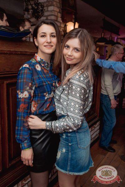 День именинника, 30 марта 2018 - Ресторан «Максимилианс» Самара - 55