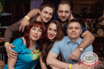 День именинника, 30 марта 2018 - Ресторан «Максимилианс» Самара - 58