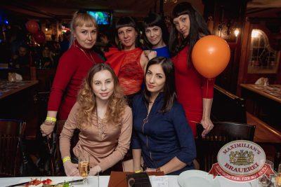 День именинника, 30 марта 2018 - Ресторан «Максимилианс» Самара - 61