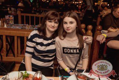 День именинника, 30 марта 2018 - Ресторан «Максимилианс» Самара - 65