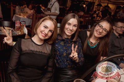 День именинника, 30 марта 2018 - Ресторан «Максимилианс» Самара - 67