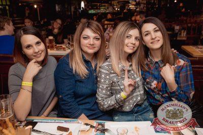 День именинника, 30 марта 2018 - Ресторан «Максимилианс» Самара - 71