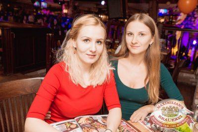 День именинника, 30 марта 2018 - Ресторан «Максимилианс» Самара - 72