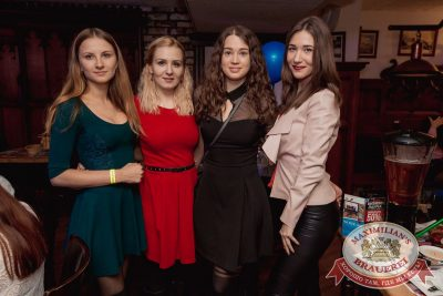 День именинника, 30 марта 2018 - Ресторан «Максимилианс» Самара - 73