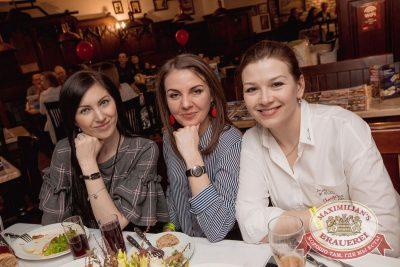 День именинника, 30 марта 2018 - Ресторан «Максимилианс» Самара - 78