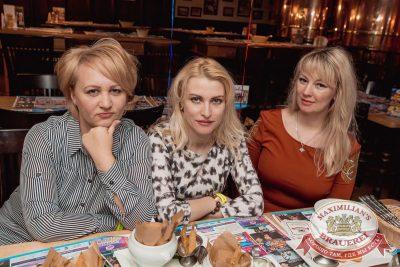 День именинника, 30 марта 2018 - Ресторан «Максимилианс» Самара - 80