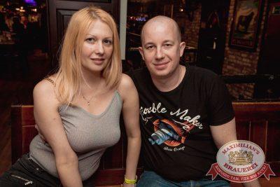 День именинника, 30 марта 2018 - Ресторан «Максимилианс» Самара - 82