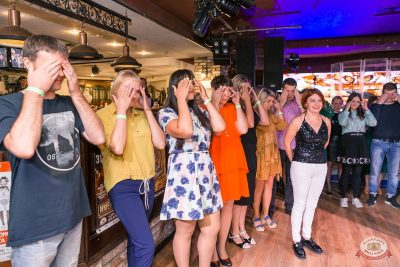 День именинника, 31 августа 2019 - Ресторан «Максимилианс» Самара - 11