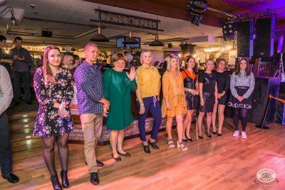 День именинника, 31 августа 2019 - Ресторан «Максимилианс» Самара - 21