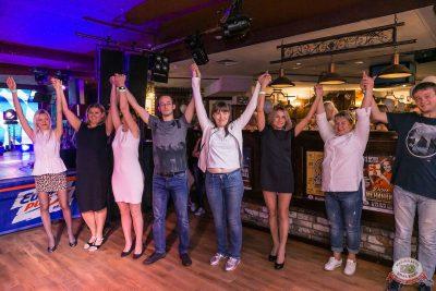 День именинника, 31 августа 2019 - Ресторан «Максимилианс» Самара - 23