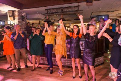 День именинника, 31 августа 2019 - Ресторан «Максимилианс» Самара - 24