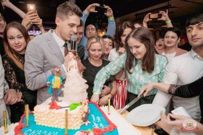 День именинника, 31 августа 2019 - Ресторан «Максимилианс» Самара - 33