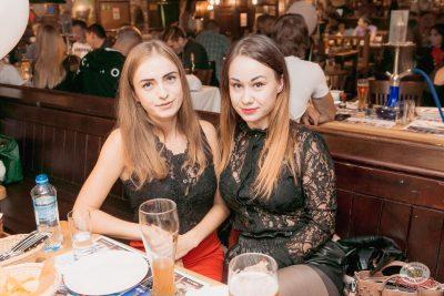 День именинника, 31 августа 2019 - Ресторан «Максимилианс» Самара - 35